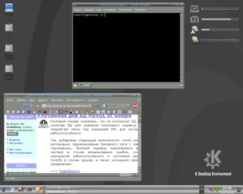 KDE 3.5.7 под Kubuntu 7.04
