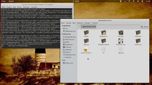 Скриншот: Gnome 3.4, Calculate linux
