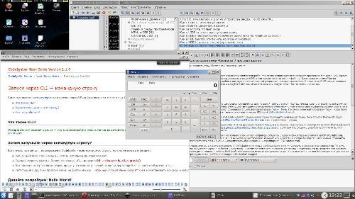 Самодельная Windows-like тема Redmond 125% для KDE 4