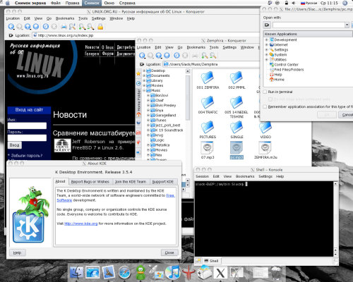 KDE на MacOS X