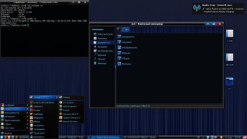 Xfce Zver Edition