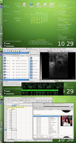 openSUSE 12.3 на службе сельского хозяйства РФ