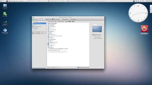 KDE look like Xfce