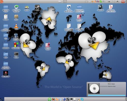 Kubuntu, пингвины и рабочий беспорядок.