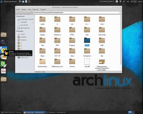 Arch с Xfce