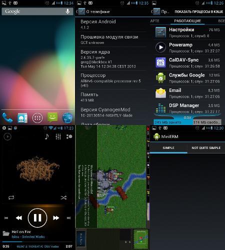 Android 4.1.2 на ZTE Blade