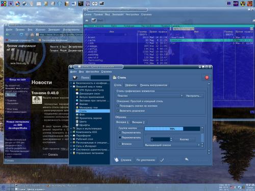 MOPSLinux+KDE, мой домашний компьютер