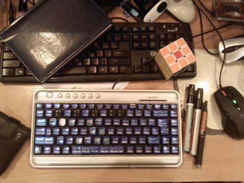 Клавиатура модернизированная