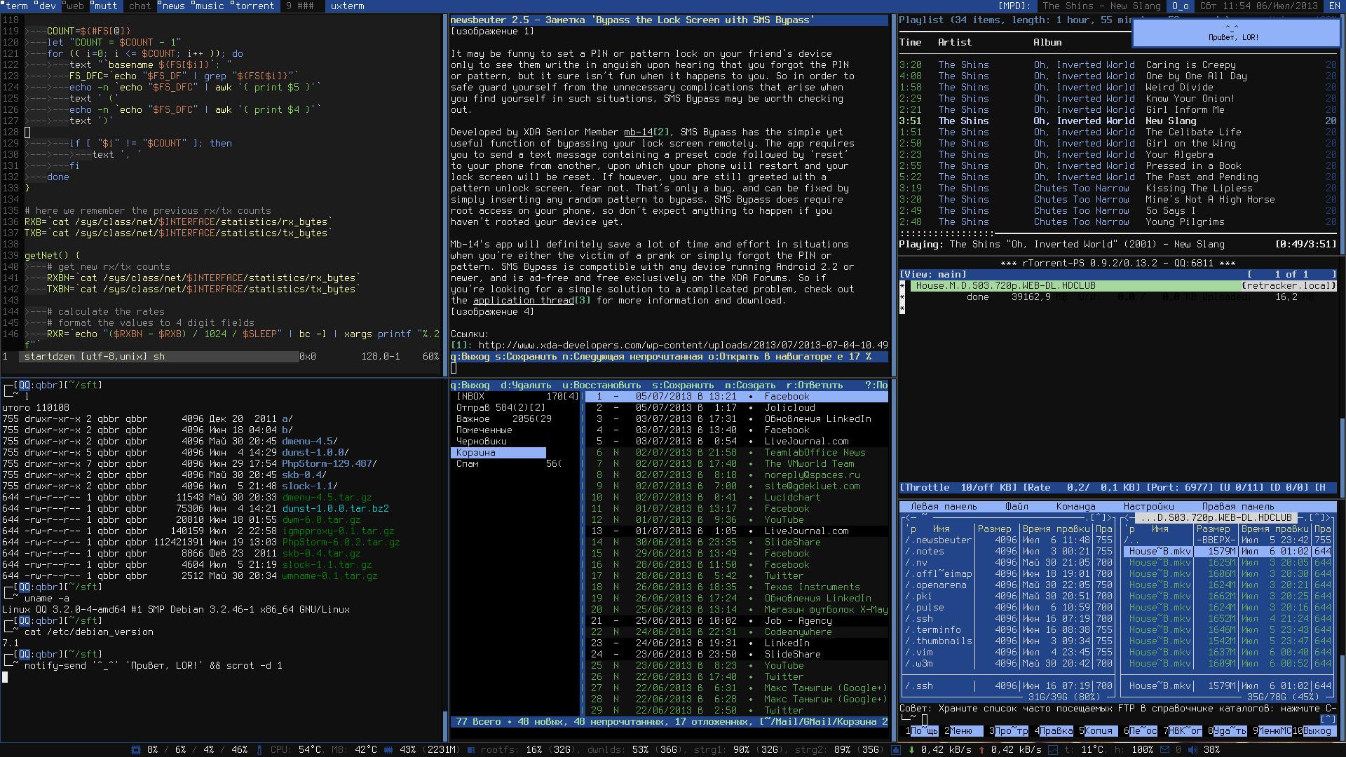 Linux открыть картинку из консоли 2