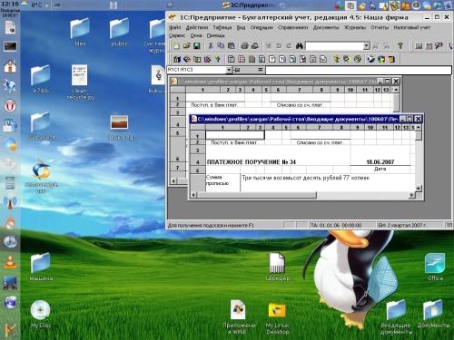 Debian+KDE+1c