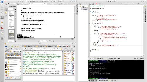 Учим С++ в последние дни каникул