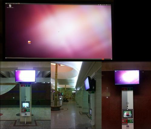 Ubuntu 10.04 на службе МЧС в метро