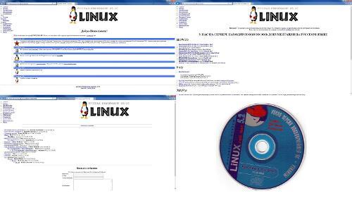 Linux.Org.Ru - 15 лет!!!