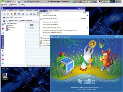 VirtualBox 1.4.0.