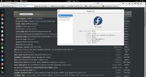 Gnome 3.10.1 Fedora 20