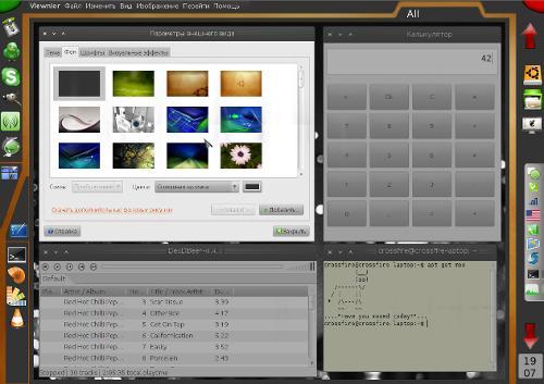 Hybrid Desktop Environment
