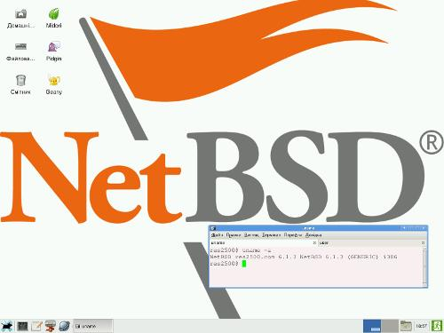 NetBSD 6.1.3 десктоп