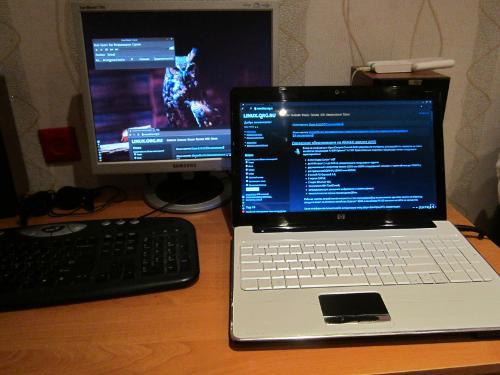Переходим на Linux, целиком и полностью.