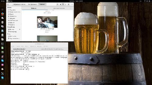Fedora rawhide gnome 3.11.3
