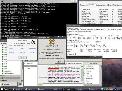 Windows + coLinux : скрещивание ежа с ужом.