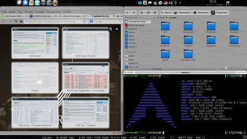 Arch, KDE