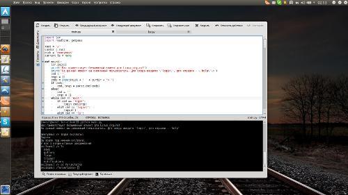 Arch Linux, KDE, лёгкий закос под Unity