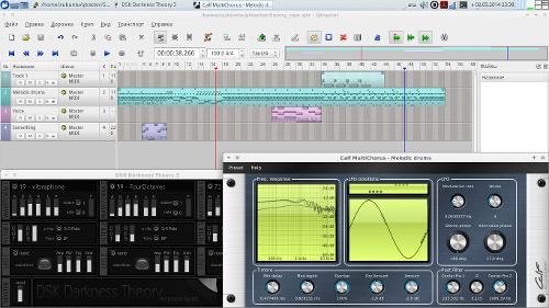 Скриншот с Xfce и Qtractor