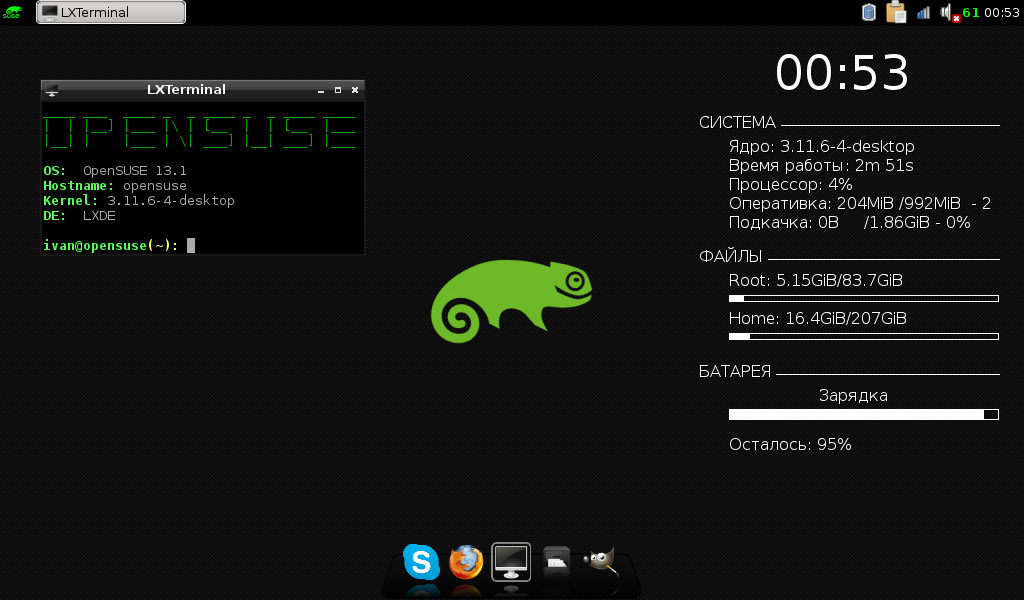 OpenSUSE с LXDE и Openbox 2 0 — Скриншоты — Галерея