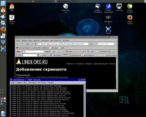 Ubuntu без GNOME