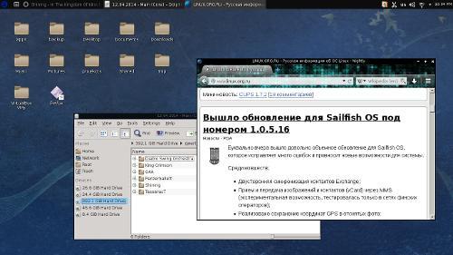 Slackware 14.1 KDE
