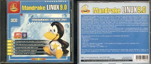 Linux 9.0 - вирусов нет