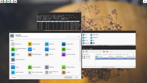 Xubuntu четырнадцать.нольчетыре LTS