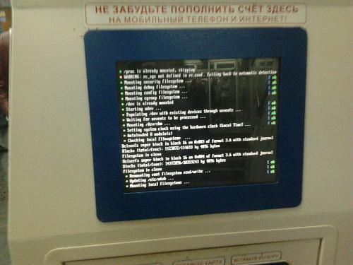 Linux в метро