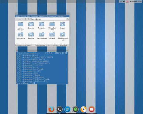 Быстрый ArchLinux (2)