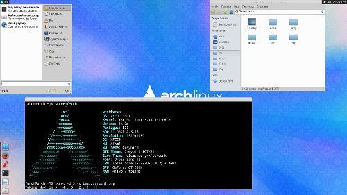 Arch Xfce