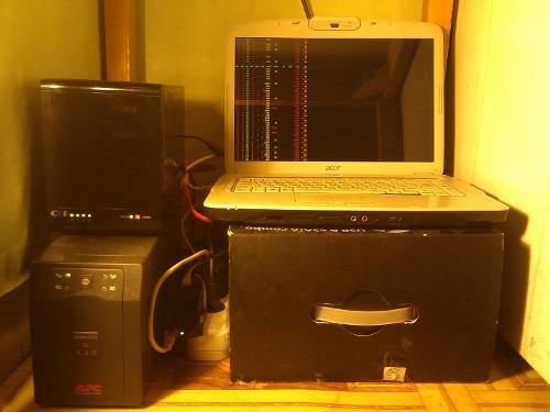 Нищебродский домашний сервер v2.0