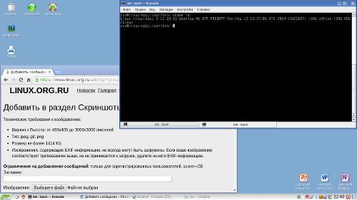 linux на нетбуке