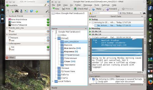 Fedora 20 & KDE 4 & netbook (atom)