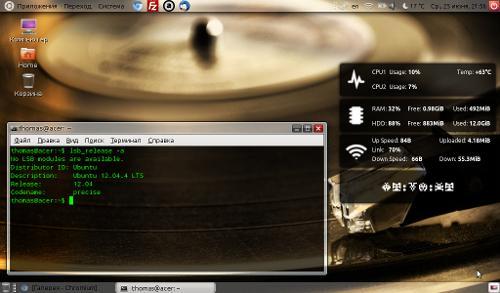 Ubuntu 12.04 & MATE 1.6