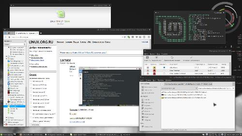 Linux Mint 17 'Qiana' Xfce
