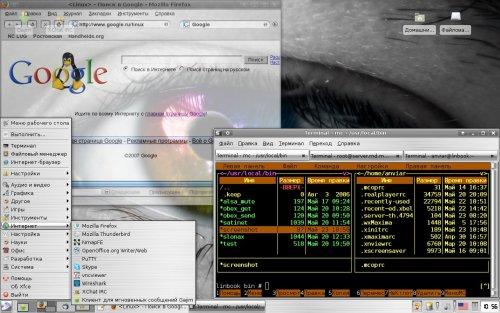 Gentoo+XFCE+Composite