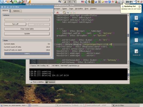 PyQt4 и мой десктоп