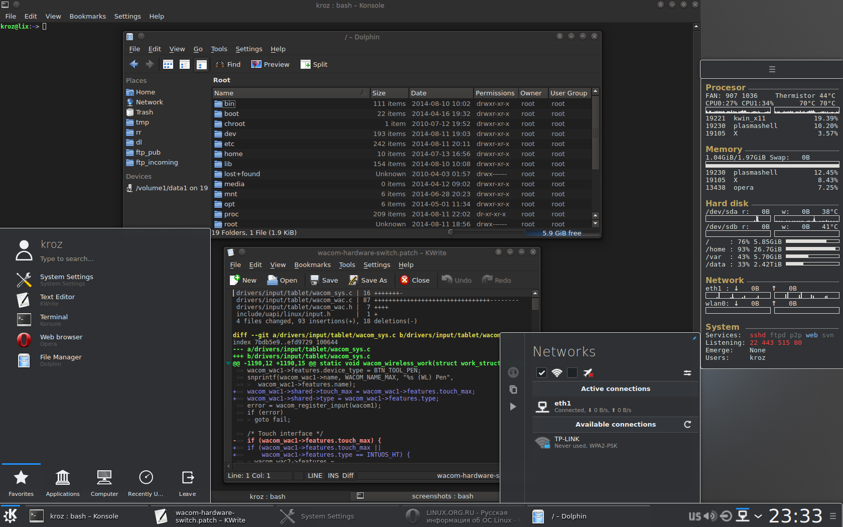 Темные KDE Frameworks 5 — Скри...