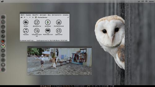 Xfce + Compiz