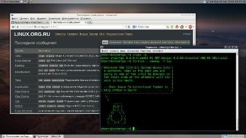 Debian с крысой или решил тряхнуть стариной