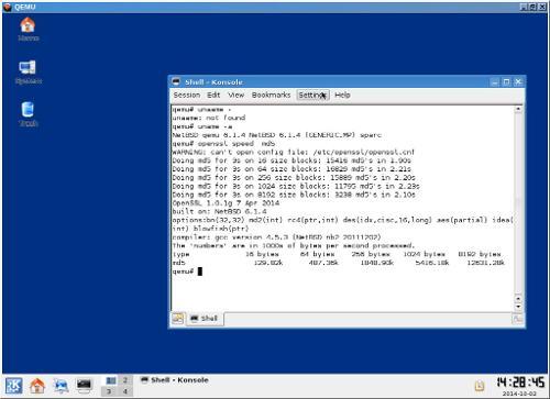 NetBSD/sparc32 на qemu