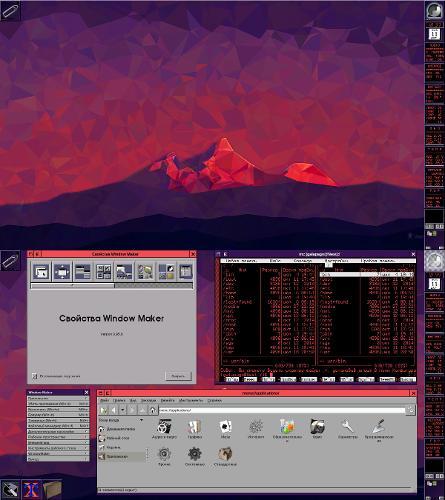 WindowMaker: обновление темы после обновления WM