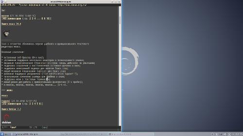 emacs 24.4 и его браузер