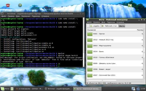 Linux для пенсионеров
