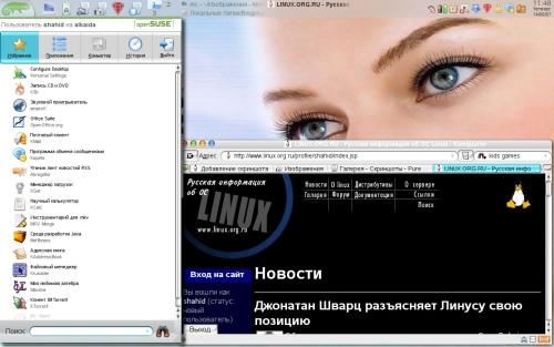 Гламурный KDE